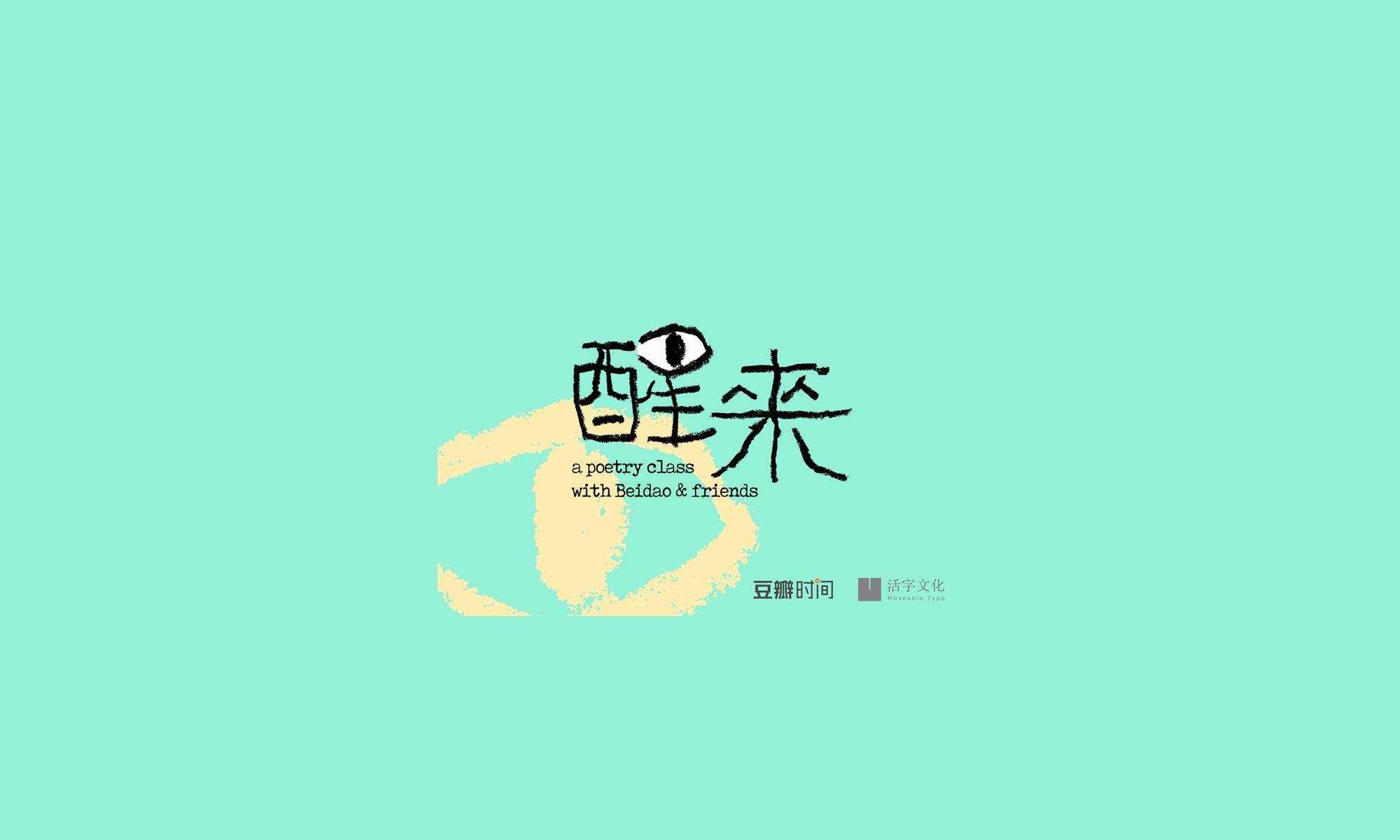华熊のBlog
